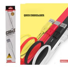 Remax Full speed series cable Quick charge, data, Micro Usb - Бял цвят
