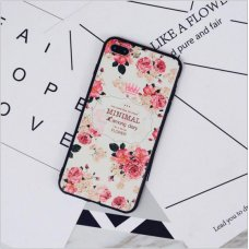 Vintage Style Tpu iPhone SE/5s (R37/A4)
