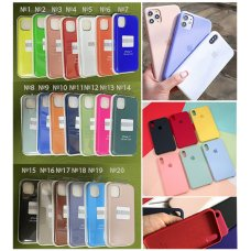 iPhone 11 Silicone Case №19 (R20)