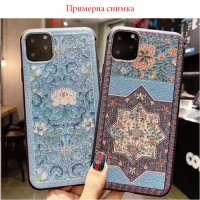 (Series 6) Illustration Tpu Case iPhone 12 Pro Max №2 (S65-D6)