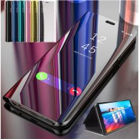 Калъф Clear View Stand Cover Realme C11 - Син (S20-A2)