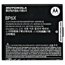 Батерия Motorola OR BP6X Moto Droid A855 (R3/K11)