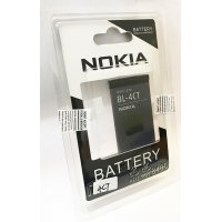 Батерия Nokia OR BL-4CT, BL4CT 5310 5630, 6600 (R1/C5)