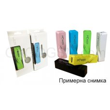 Портативно зарядно за телефон (Power Bank) 2600 mAh, Син